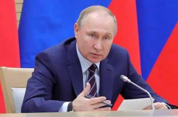 Putin to Meet With Heads of Lower House Factions on March 5 - Peskov
