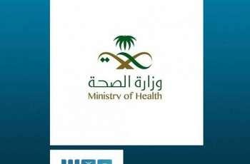 المتحدث الرسمي للصحة: المملكة لم تسجل أي حالة إصابة بفيروس كورونا الجديد