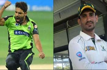 Injured Haris Rauf to be replaced by Salman Irshad