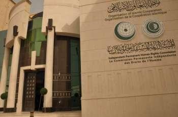 Al-Othaimeen Participates in Riyad Humanitarian Forum, Signs Cooperation Program with KSRelief