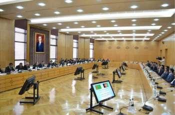 Turkmen-afghan Business Forum In Ashgabat