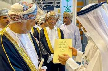 SBA showcases Sharjah's leading cultural project at Muscat Book Fair 2020
