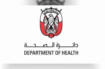 Laboratory tests confirm 167 quarantine contacts free of COVID-19: Department of Health - Abu Dhabi