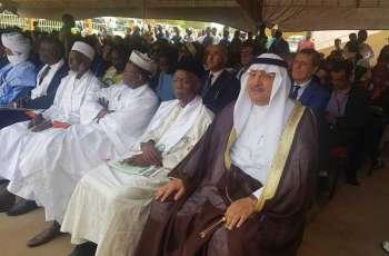سفير المملكة لدى النيجر يشارك بالحفل الرسمي لافتتاح الدورة السادسة لمعرض الصناعة والمياه والبيئة