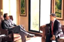 JICA President calls on Prime Minister; briefs on economic, technical assistance to Pakistan