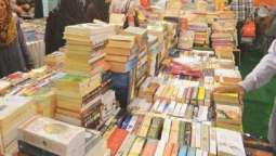 HM Khawaja School to host 3-day book fair from Feb 26