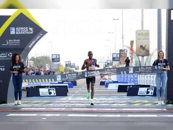 Registration opens for ADNOC Abu Dhabi Marathon 2020