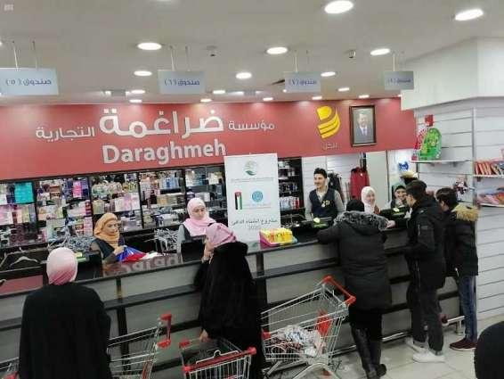 مركز الملك سلمان للإغاثة يدشن مشروع الشتاء الدافئ في الأردن
