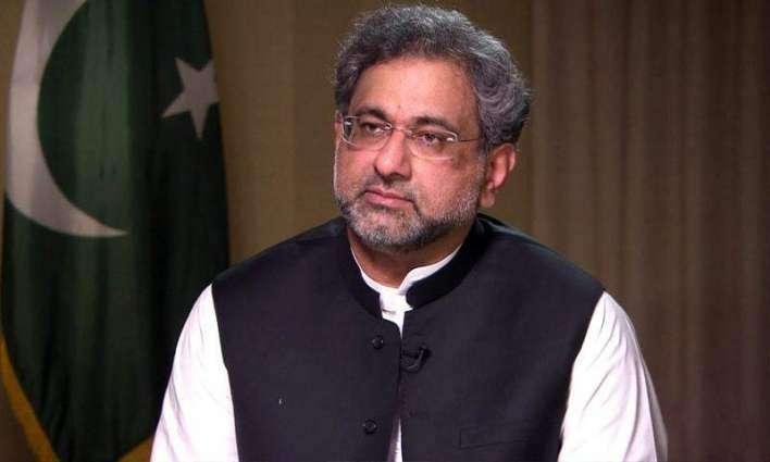 NAB approves references against Shahid Khaqan, ex PSO Chief