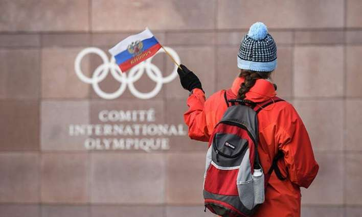 Ambassador Hopes Russian Athletes to Compete at Tokyo Olympics Under National Flag