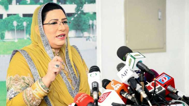 National Demand Supply Cell being established to maintain prices of essential commodities: Dr. Firdous Ashiq Awan