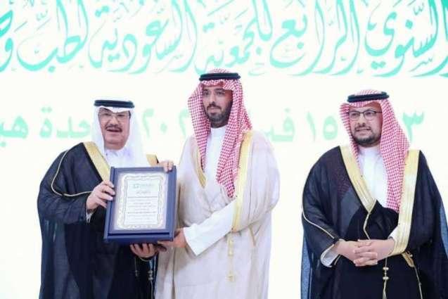 سمو الأمير سعود بن جلوي يفتتح المؤتمر السنوي الرابع لطب وجراحة السمنة