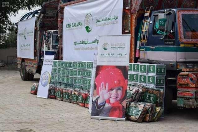 مركز الملك سلمان للإغاثة يسلّم 2,550 حقيبة شتوية للأيتام في باكستان