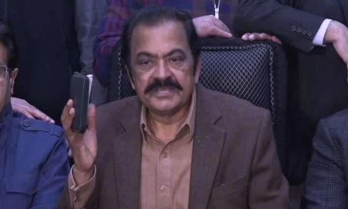 PML-N leader Rana Sana Ullah condemns NAB's raid on offices of Sharifs' companies