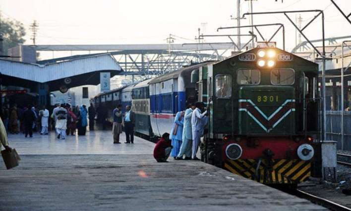 Lahore High Court (LHC) issues stay order over recruitment in railway through  draw