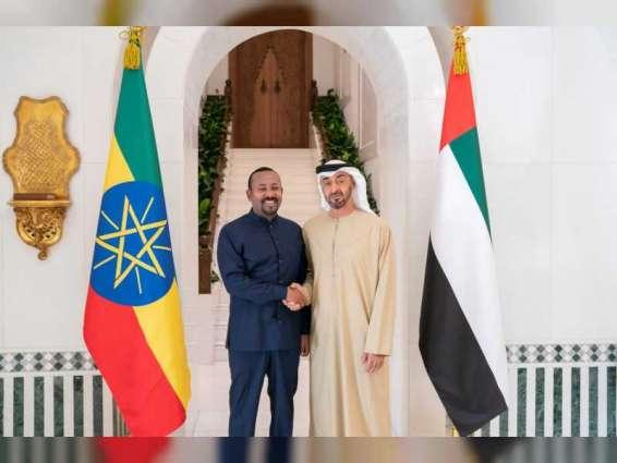 Mohamed bin Zayed receives Ethiopian PM