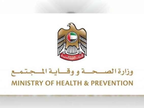 MOHAP announces new case of Coronavirus in UAE