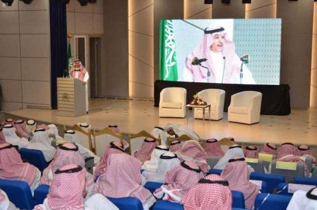 مدير تعليم الرياض يفتتح أعمال ملتقى دور القيادة المدرسية في الرياض