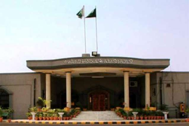 Govt  stopped from taking action on recommendations regarding suspension of Mayor Islamabad till Feb 21