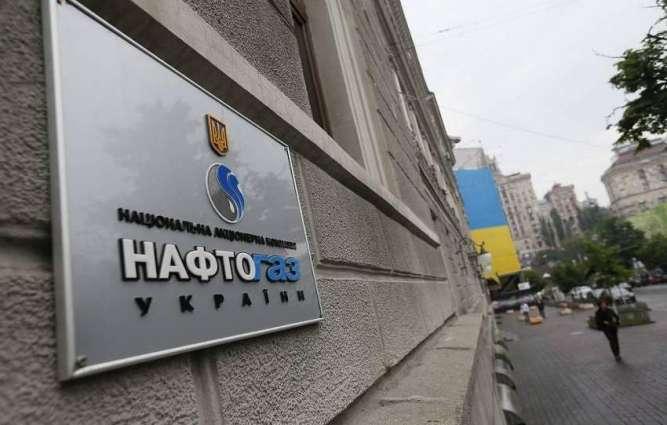 Ukraine's Naftogaz Revises Up to $8Bln Claimed Damages Over Lost Crimea Assets