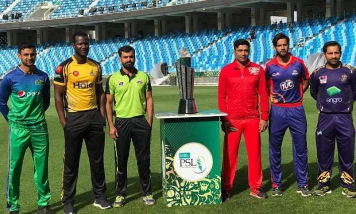 Jahangir Khan to bring HBL PSL 2020 trophy at National Stadium