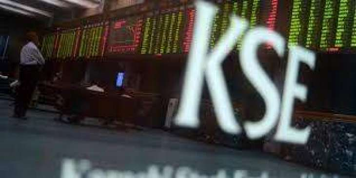Stock market stays in search of direction