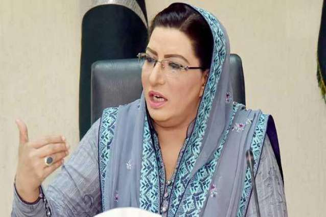 Reforms in civil services will prove to be important milestone, says Dr. Firdous Ashiq Awan