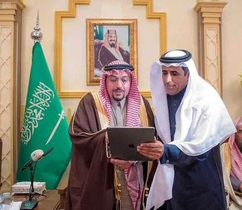 سمو الأمير فيصل بن مشعل يدشن أيقونة
