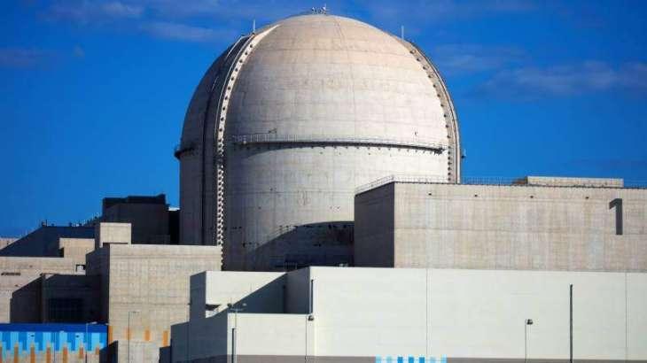 UAE Press: Barakah will power UAE's energy ambitions