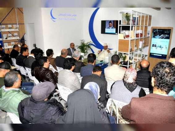 Muslim Council of Elders concludes participation at Casablanca International Book Fair