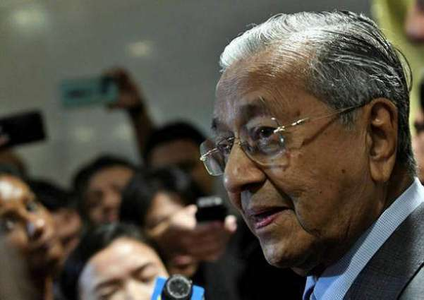 Malaysian PM Mahathir says he will resign in Nov