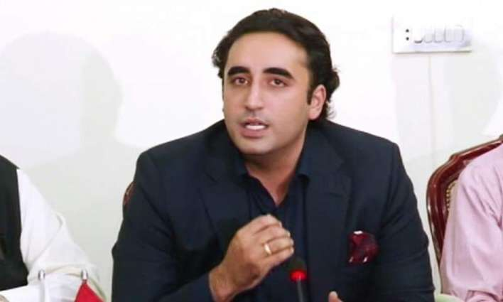 Bilawal Bhutto Zardari supports protest of students at Gomal University