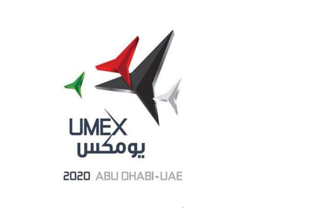 EDGE Entities to unveil unmanned systems at UMEX 2020