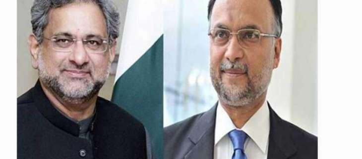 Bail pleas of Shahid Khaqan, Ahsan Iqbal adjourned till Feb 24 without any proceeding