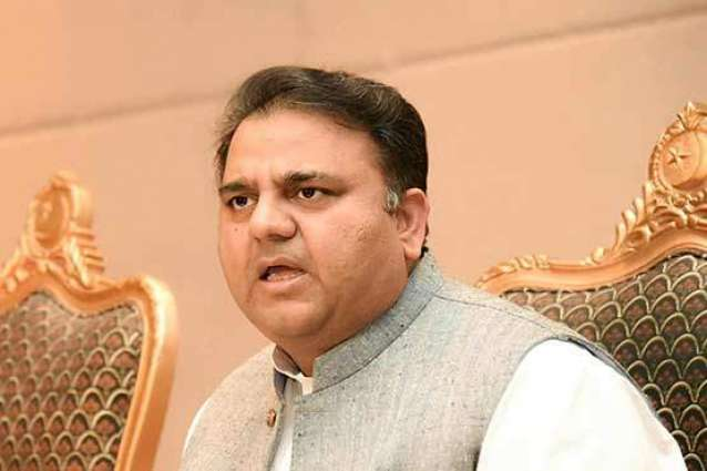Shehbaz Sharif's absence violation of NA laws: Fawad Chaudhry
