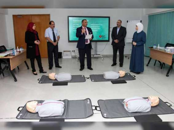 MoHAP trains students on advanced course of cardiopulmonary resuscitation