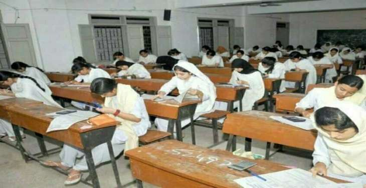 List of the Examination staff gets viral on social media