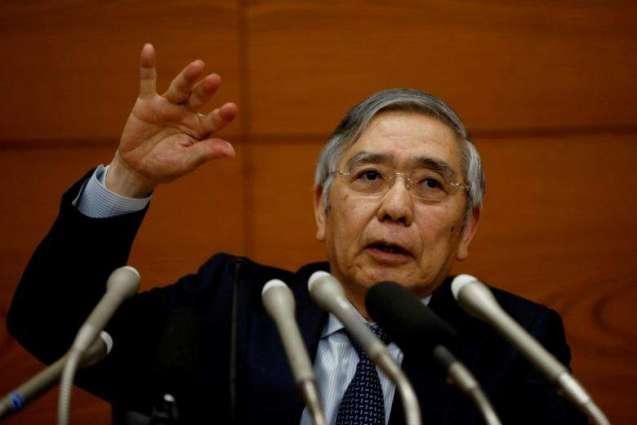 Japanese Central Bank Chair Warns Against Underestimating Coronavirus' Economic Impact