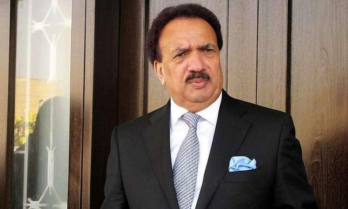 Rehman Malik announces to make movie upon plight of Kashmiris