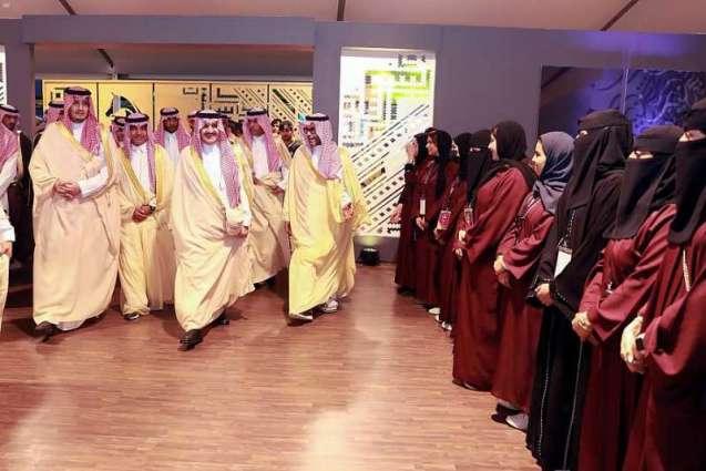 سمو أمير الشرقية يرعى النسخة الثالثة من مهرجان الشرقية للخيل العربية