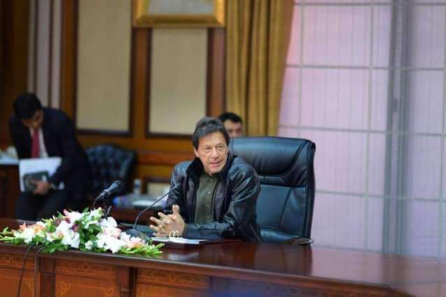 Prime Minister calls federal cabinet meeting today