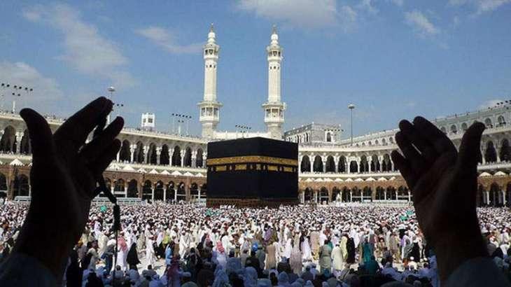 Senate's body raises eyebrows over enhance Hajj expenses