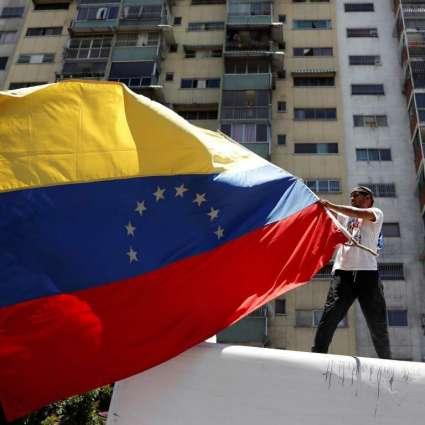 Caracas Expects New US Sanctions Preventing Venezuelans' Access to Food - Diplomat