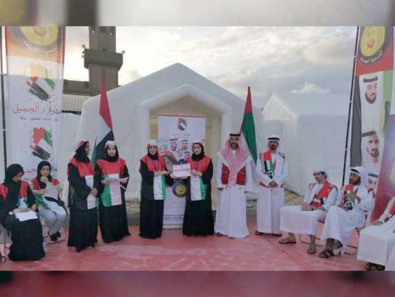 Sheikha Fatima bint Mubarak Volunteering Programme organises graduation ceremony of 'Young Emirati Volunteer Leaders Initiative'