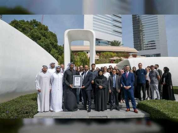 """مكتب المستقبل يعزَز حضور دبي في """"غينيس للأرقام القياسية"""""""