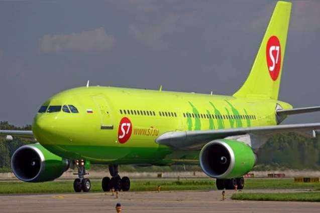 Russian S7 Airline Complains About Unfair Competition Over Coronavirus Restrictions