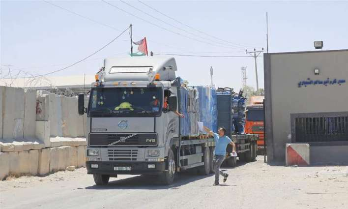 Israel Reopens Gaza Strip Checkpoint After Attacks Caused Closure - Palestinian Official