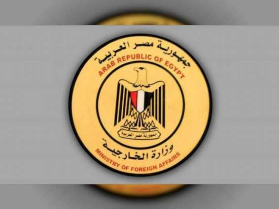 مصر تدين قرار الحكومة الاسرائيلية بناء ٣٥٠٠ وحدة استيطانية جديدة