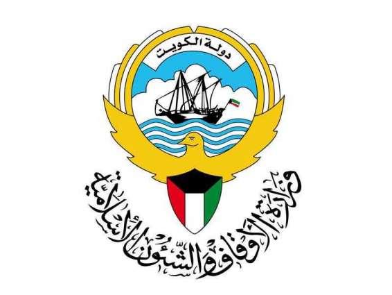 """الكويت: تخصيص خطبة الجمعة للحديث عن التعامل الشرعي مع""""الأوبئة"""""""
