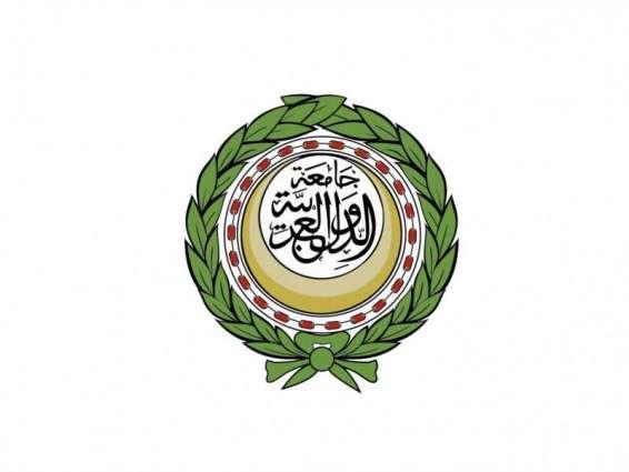 مجلس وزراء الخارجية العرب يعقد دورته 153 الأربعاء المقبل